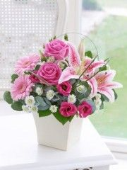 Exquisite Arrangement - Pink